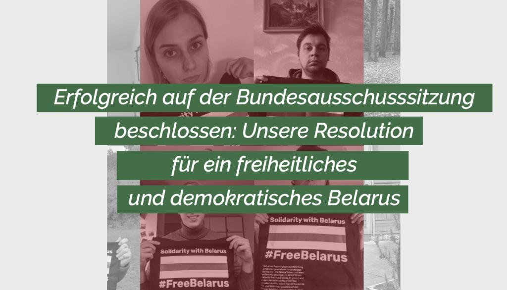 BA Beschluss Belarus Resolution